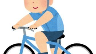 自転車通勤できる距離は?