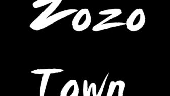 ZozoTown(ゾゾタウン)の使い方